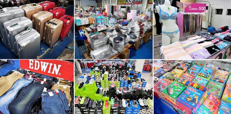 台南特賣會│仁德中山路丹丹漢堡旁,賣場300坪有冷氣吹,上萬種商品統統便宜給你