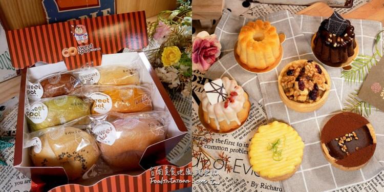 台南東區美食│澎軟Q韌不乾柴的日式貝果加上多變的內餡滿足每張饕客的嘴