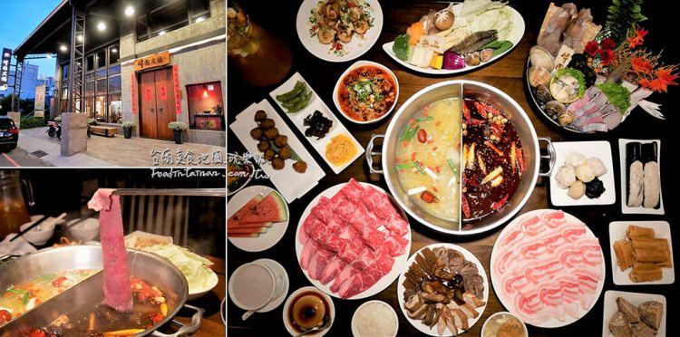 台南安平美食|來自屏東的美味火鍋,湯頭實在食材新鮮,聚餐吃火鍋的好地方