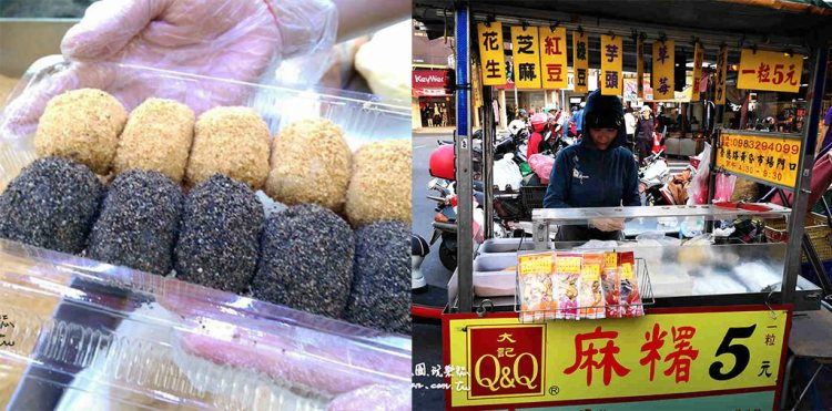 台南南區美食│銅板小吃五元麻糬軟Q好吃,是拜福德正神的必備供品
