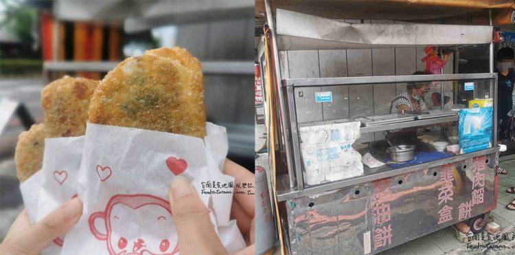 台南安南區美食│老闆只是賺點老人工錢所以通通賣15元,真的好吃又便宜