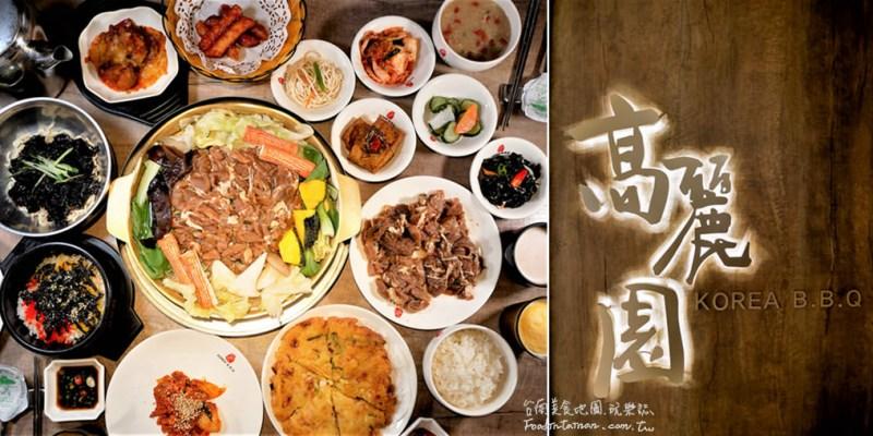台南中西區美食│少見的韓式料理吃到飽,菜色道道精選變化多,家庭朋友聚餐最划算