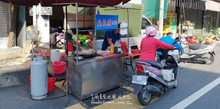 台南永康區美食︱只賣下午時段賣完就收的人氣臭豆腐,在地人的下午茶點心~