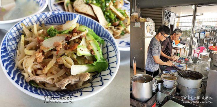 台南永康美食︱隱藏在大灣七街巷弄內的無名陽春麵店,在地人私房美味的平價便宜選擇