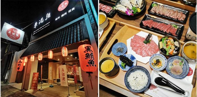 台南安平美食│臺南燒肉在一家,和牛品質超水準連配菜也不馬虎,用心做到極致CP直爆高