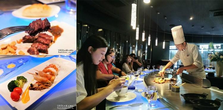 台南安平區美食︱尊榮的服務與精緻的美饌,品嚐42天濕式熟成的美國肋眼牛排!只獻給獨一無二的你(妳)