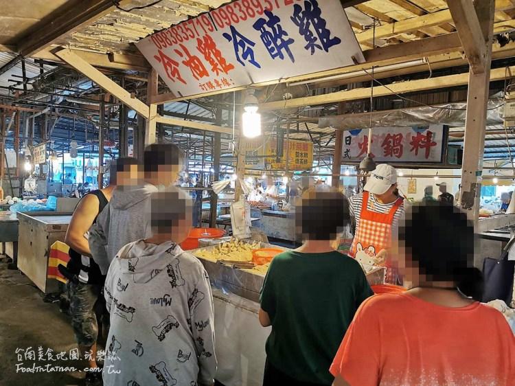 台南南區美食︱藏身黃昏市場的冷油醉雞小吃,大媽攏額樂超推薦~自煉的蔥油金甲利害👍