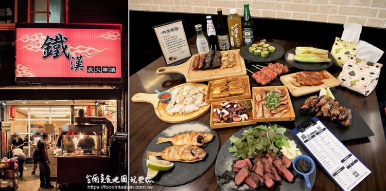 台南北區美食│台南燒烤界的奇葩,這裡有你想像不到的食材,聚餐小酌得好地方,不來嗎??