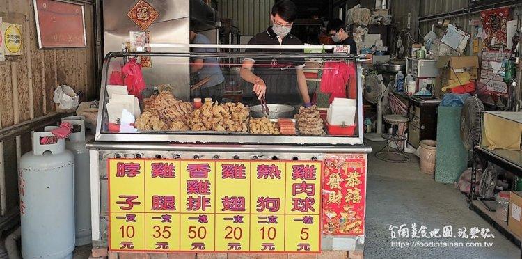 台南安南區美食︱第二代接手美味依舊的在地人下午茶~人氣點心!