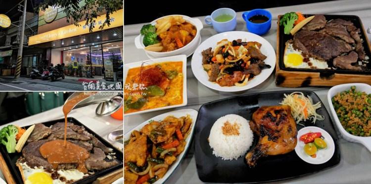 台南善化區美食│集結日式、泰式和菲律賓料理的複合式餐廳,還有22盎司的巨無霸牛排!白飯、濃湯、飲料、冰淇淋還吃到飽~
