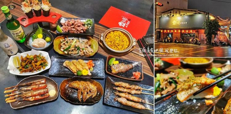 台南中西區美食│連日本人都說道地的日式料理-壺川居酒屋!晚餐營業到宵夜的深夜食堂,還有適合下酒菜的燒烤炸物等美食喔~