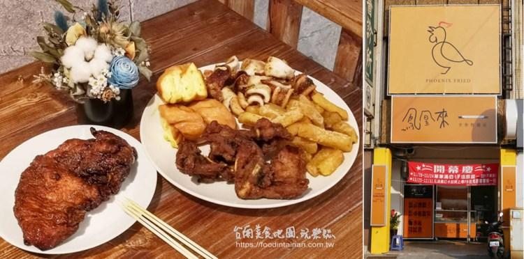 台南南區美食》比臉還寬的燒烤雞排先炸後烤很Juice❤還有每日限量的魷魚圈和煉乳銀絲卷,晚來就賣完囉~