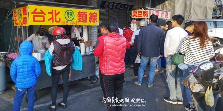 台南鹽水美食》被在地人潮包圍的臭豆腐和大腸麵線是當地必吃的下午茶美食!