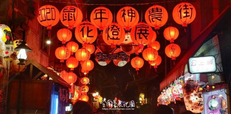 台南中西區活動》2020鼠年神農街傳統宮燈元宵花燈展,可提燈和體驗手繪花燈!還有神農之子實境遊戲一窺神農街的歷史文化~