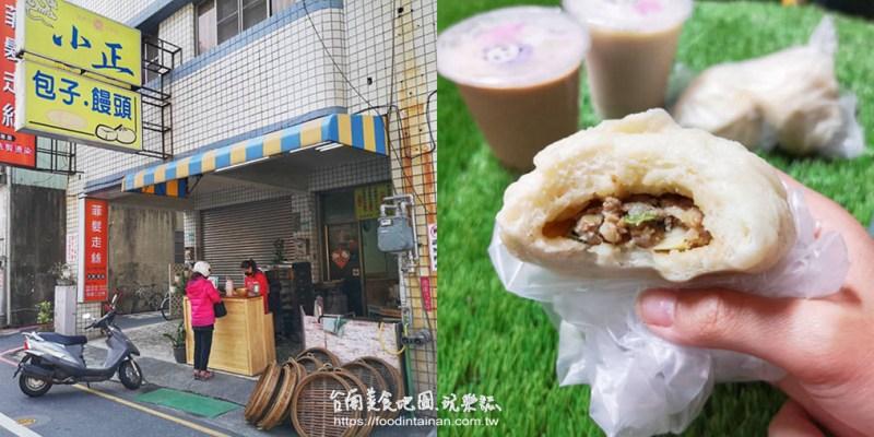 台南東區美食》使用老麵發酵的手作包子饅頭,早餐、下午茶不能錯過的純樸Q香好味道!