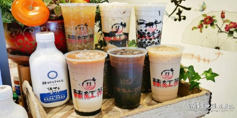 台南中西區美食》首創全台第一杯香水鮮奶茶!使用鮮奶好朋友及手工煮糖的純正茶香好味道~