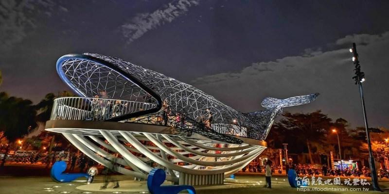 台南景點》安平「大魚的祝福」2020/03/02起封閉進行改造,新廣場模擬圖搶先看