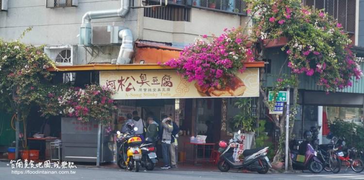 台南新營區美食》經營近40年的下午茶銅板美食,是新營在地朋友必推不能錯過的點心小吃~
