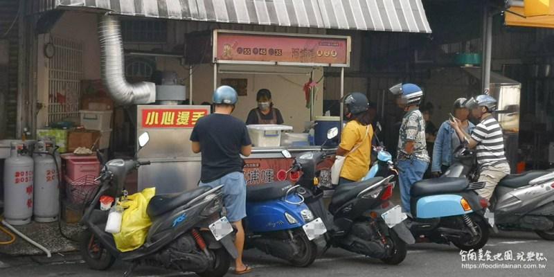 台南永康區美食》連大灣在地人排隊也要買的必吃下午茶點心「阿埔哩臭豆腐」!