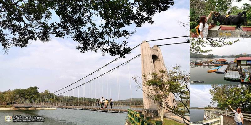 台南新化景點》有台灣第一水庫美譽,吊橋上一覽湖面風光,適合一家大小遊玩踏青