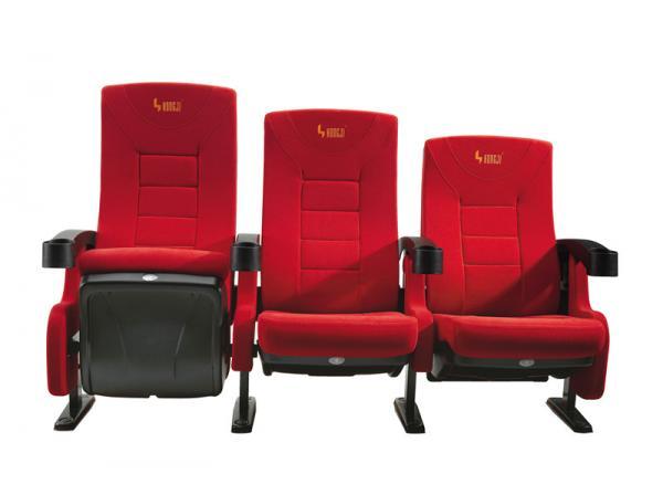 reclining cinema seats images