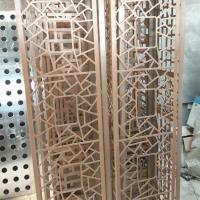 decorative metal plates images.