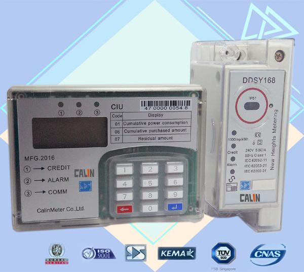 13 terminal meter socket wiring diagram msd pn 6425 electric images