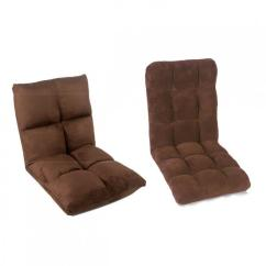 Folding Floor Chair Sofa Swivel Integration Chairs Images
