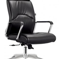 Ergonomic Chair With Head Support 2 Pc Rocking Cushions Office Back Images