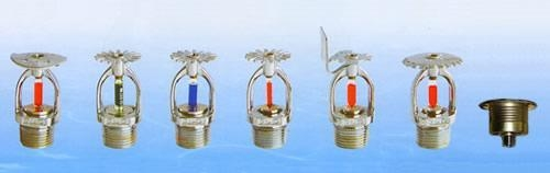 Fire Sidewall Sprinkler Coverage Head