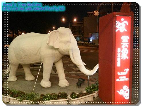 【台南安平區】雲象泰式餐廳 sky Elephant Thai Restaurant✸道地泰式讓您忘不了好滋味