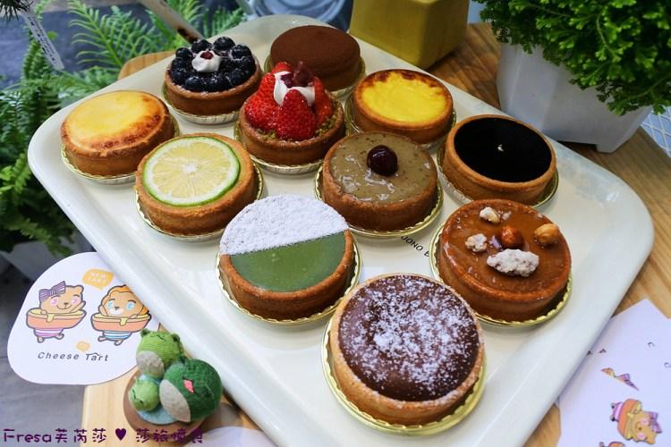 台南中西區【艾波塔】天天不同塔類甜點.季節限定草莓塔.盒裝送禮可愛大方/下午茶/大遠百