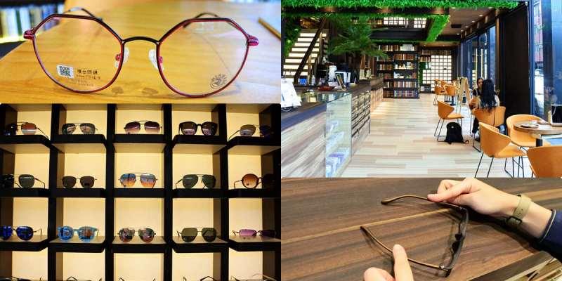 台南一日遊│海島咖啡廳配鏡氣氛.豐富款式色調鏡框$1,980.太陽眼鏡超酷型│樂活眼鏡