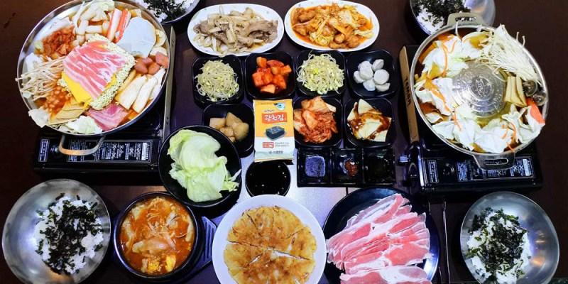 台南韓式【韓善宮】經典韓食部隊鍋+銅盤烤肉.韓式豆腐鍋料多好好吃│團體聚餐│中西區美食
