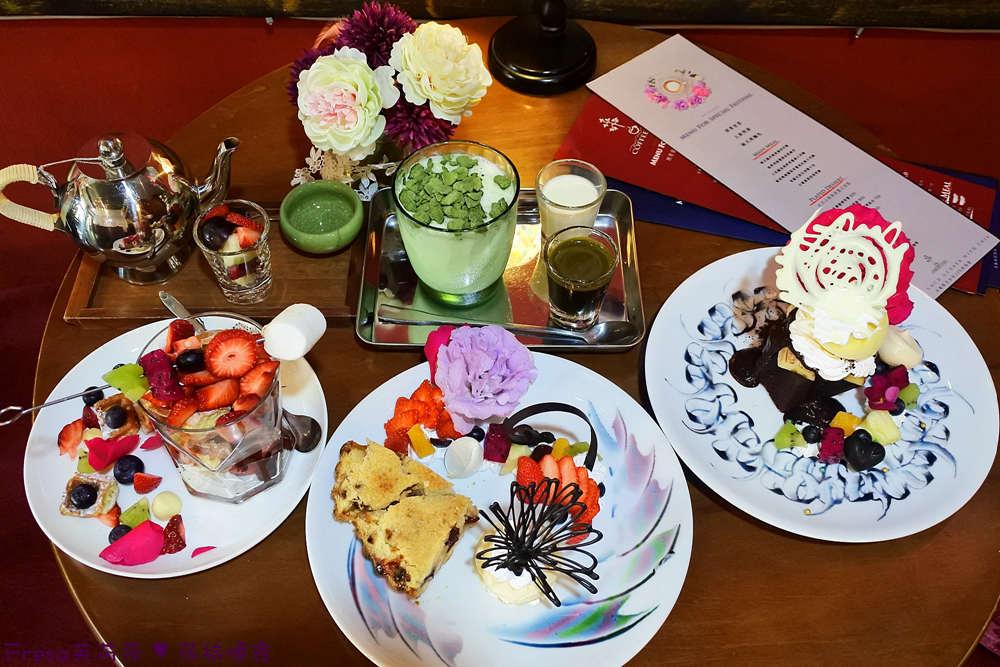 台南中西區早午餐【咖啡珈琲│巴黎小餐館】台南法式甜點.精美藝術手工蛋糕鬆餅約會趣
