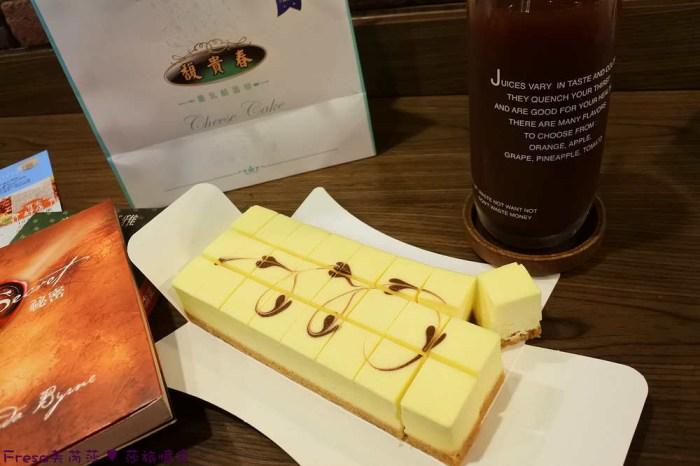 台南甜點【馥貴春重乳酪蛋糕】冰淇淋般紮實融化口中的乳酪香氣.彌月蛋糕送寶寶卡片超可愛│婚禮小物│宅配甜點│永康美食