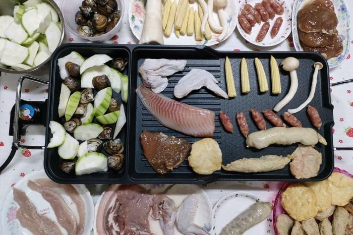 生活家電『此次參與『myfone購物-徵的就是你』活動「日本AWSON歐森-多功能電烤盤分離式電烤盤NBP-31.五段火力超大烤盤.煎炒料理超方便.居家燒烤一樣超嗨啦