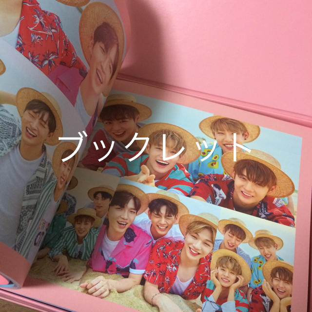 Wanna One『1×1=1 TO BE ONE』Pink Ver. 日本盤の通販 by X-Starlight Store|ラクマ