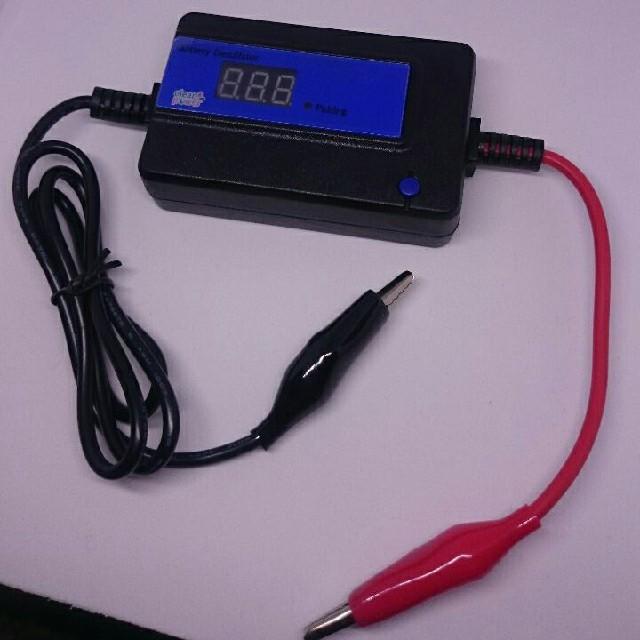 鉛バッテリー回復 オートデサルフェーター 12 24 36 48V 自動認識 ...