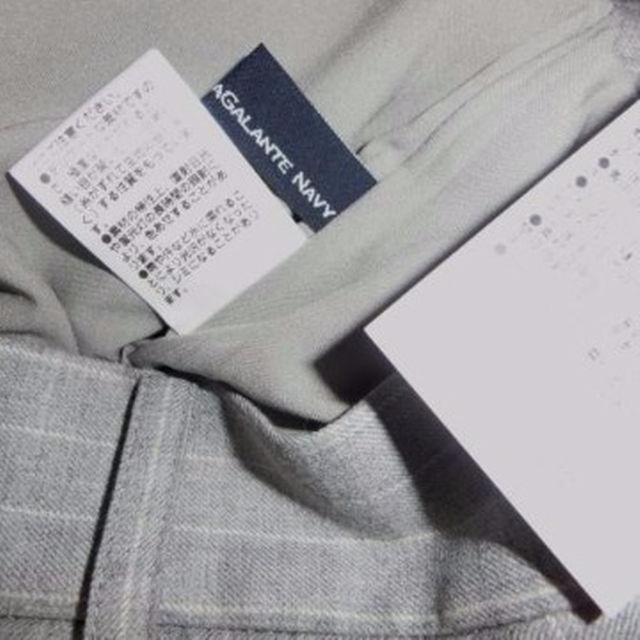 GALLARDA GALANTE - 17280円/新品/ガリャルダ・ガランテNAVY/ストライプ/ワイドパンツ灰1Mの通販 by asaminmin's shop ...