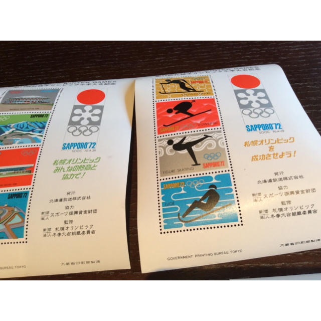新品未使用第11回札幌オリンピック冬季大會記念シール20枚セットの通販 by 寶マウンテン's shop ラクマ
