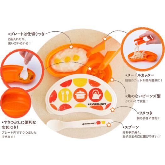 「ルクルーゼ 離乳食」の画像検索結果