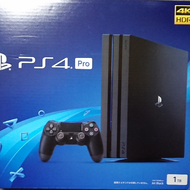 PlayStation4 - 日本製 先月購入 保証あり 最新型PS4 pro 美品 プレステの通販 by mottu1982's shop|プレイステーション ...