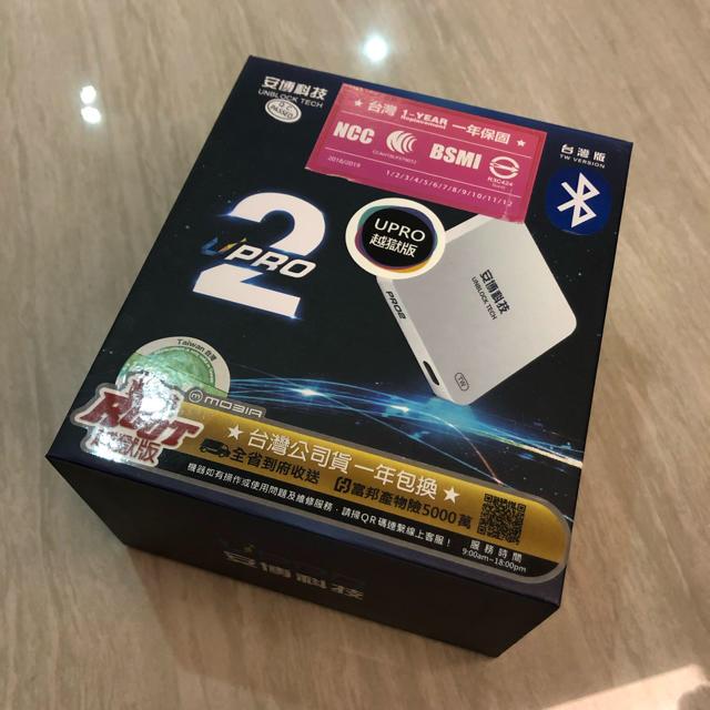 【新品】UNBLOCK TECH TV BOX 安博盒子の通販 by ゆりいち's shop ラクマ