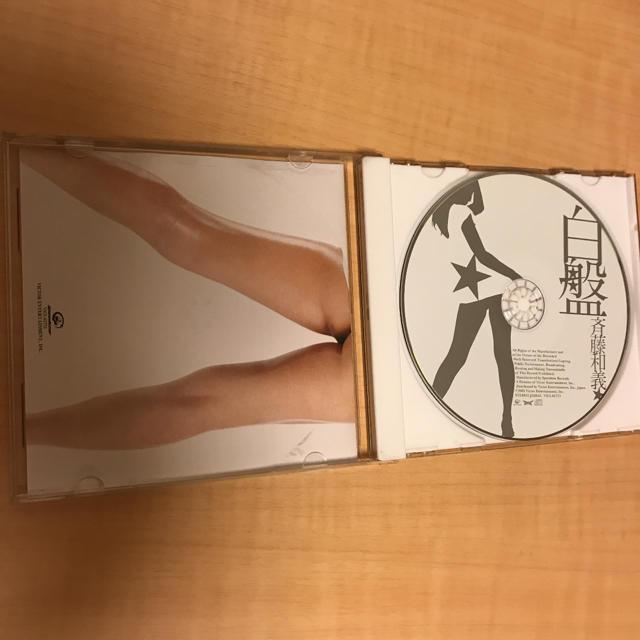 斉藤和義 CD【白盤】 の通販 by まめた's shop ラクマ