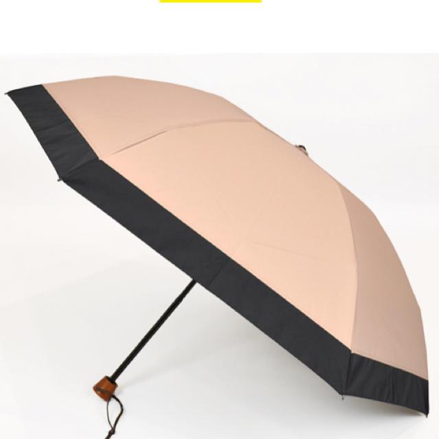 サンバリア 100 日傘 三段折 コンビ ピンクの通販 by こもも's shop ラクマ