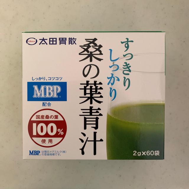 太田胃散 桑の葉青汁の通販 by あんみつ's shop ラクマ