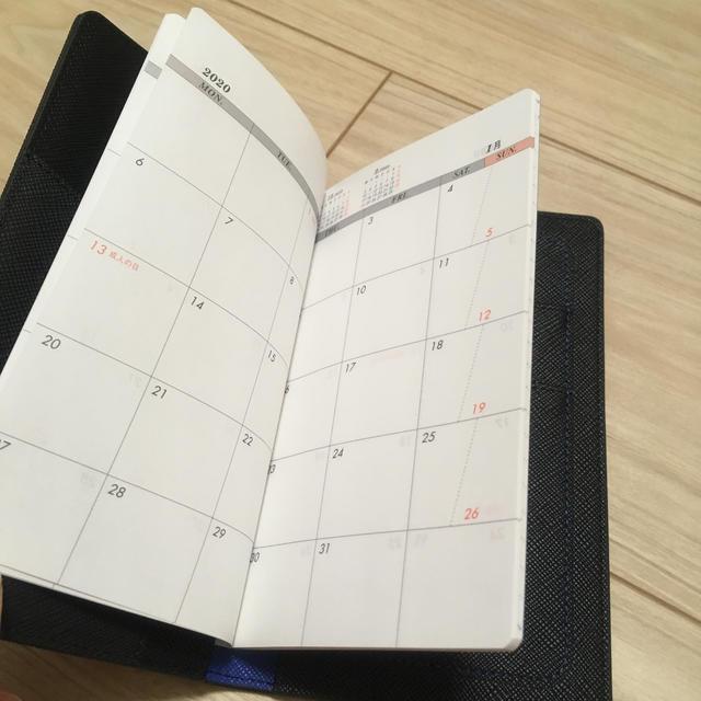 ANA(全日本空輸) - ANA SFC プレミアム會員限定 2020年手帳の通販 by ...