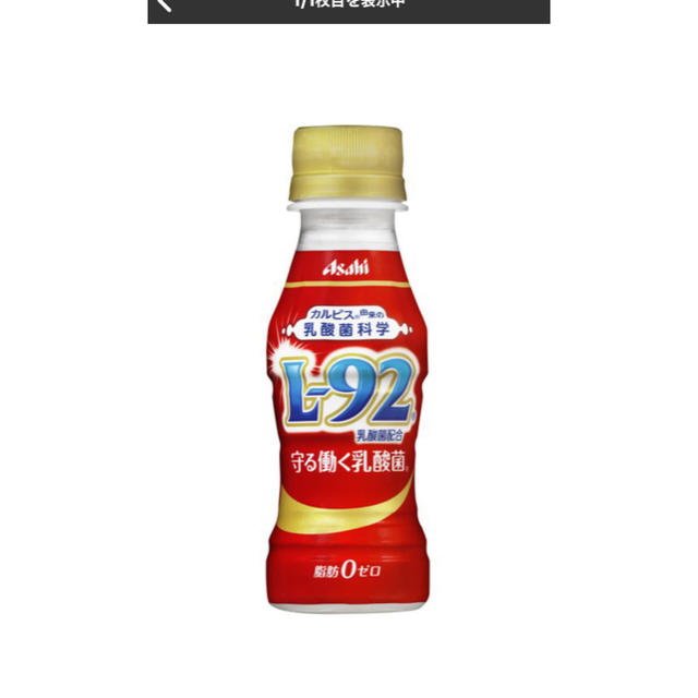 CALPIS L92 守る働く乳酸菌 100ml×30本 1ケースの通販 by ちっぷ5963's ...