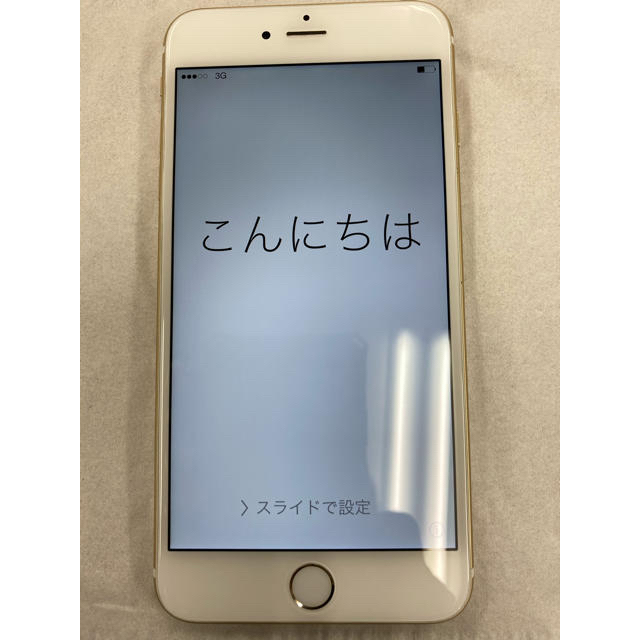 iPhone - iPhone 6 Plus 64GB. Model A1524 ゴールドの通販 by 蔵一's shop アイフォーンならラクマ